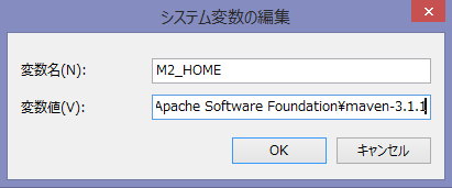 として は コマンド バッチ 可能 てい プログラム 認識 または 外部 ん 内部 ませ 操作 コマンド な または され ファイル
